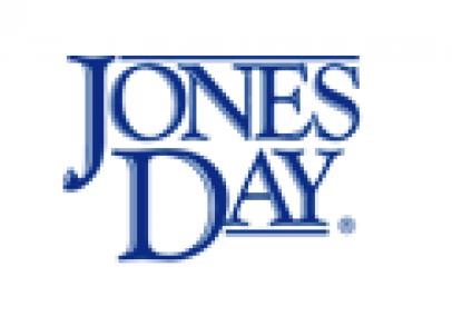 Jones Day conseille Genticel dans le cadre de l'introduction en bourse de Genticel